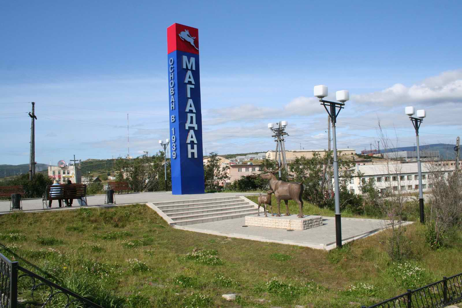 Доставка грузов в Магадан