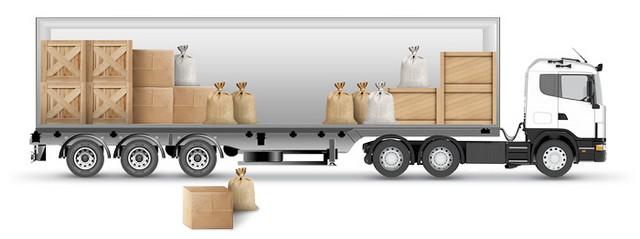 Доставка грузов Москва – Удачный